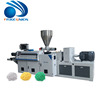 China supplier industrial complete plastic pvc pellet production making machine line price for sale