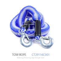 Hot Sales Outdoor Emergency Car Tool 2.5t Elastic Stretch Tow Rope For Car