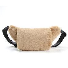 Mihaivina, замшевая Женская поясная сумка, меховая поясная сумка, зимняя женская нагрудная сумка, модные сумки на плечо, поясная сумка для девуше...(Китай)