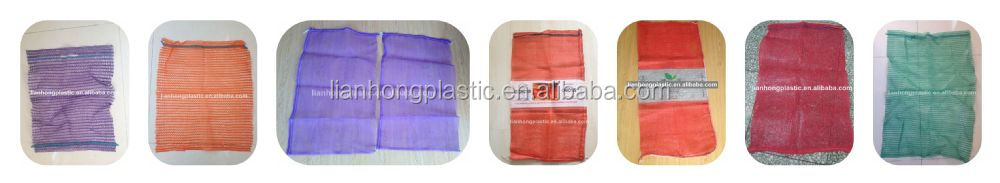 UV plastic date palm bag,date plam mesh /date plam bag export to middle east