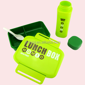 Plastic Lunch Box With Water Bottle