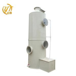 removal air purification spray tower wet spray scrubber