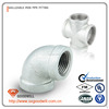 hot dipped galvanized malleable iron pipe fitting elbow