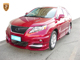 Wd design body kit for lexus rx350 car body kit by abs