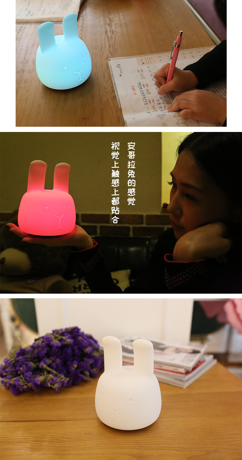 tap control LED Baby Kids Night Light, AmuseNd Cute Rabbit Soft Silicone Bedside Night Light