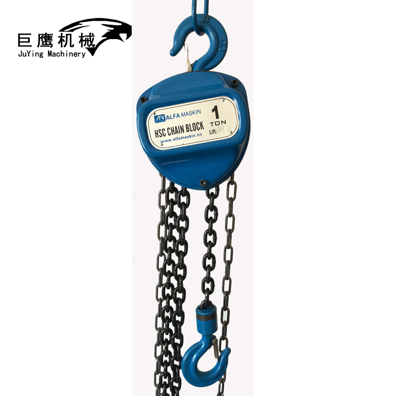 2 Ton Chain Block 3 meter chain Hoist Heavy Duty Tackle Engine Lifting Pulley