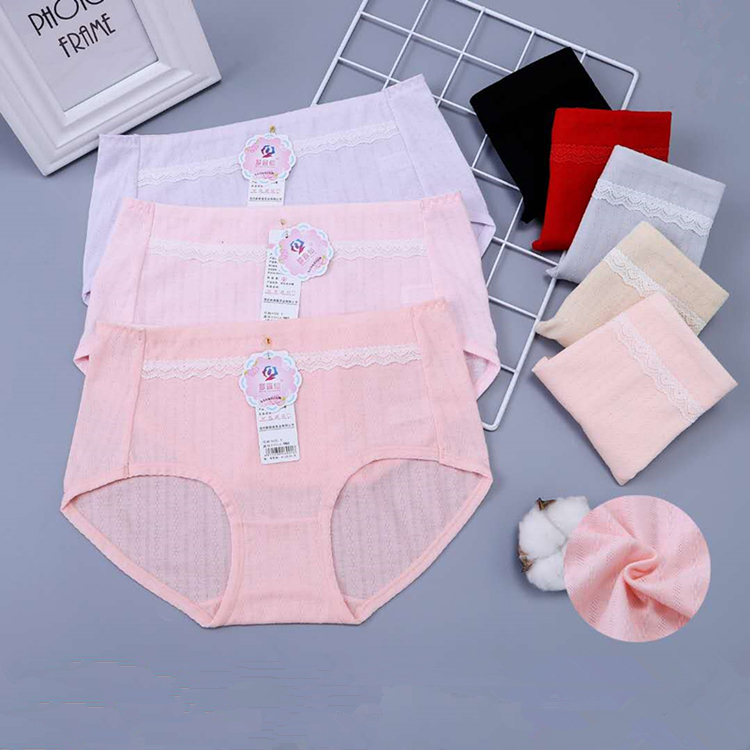 a609b56c3 مصادر شركات تصنيع مصنع الملابس الداخلية للنساء ومصنع الملابس الداخلية  للنساء في Alibaba.com