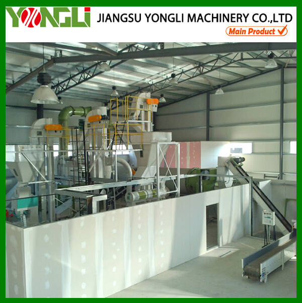 straw pellet press machine 5t/h YONGLI