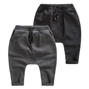 Aladdin Niños A Pantalones Ropa Wholslae De Compra p8gqvg0w ce34534e5fb0