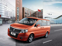 SUCCE 7 seats Brand new Dongfeng mini van air conditioner PRICE