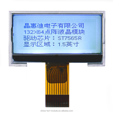 <span class=keywords><strong>באמת</strong></span> 2 inch <span class=keywords><strong>lcd</strong></span> מודול JHD13264-G26BTW-G