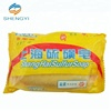 /product-detail/sulfur-base-ingredients-bar-toilet-soap-wholesale-60764493906.html