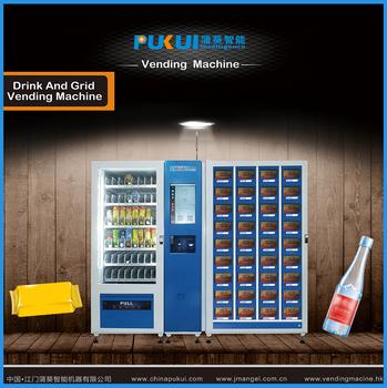 type of vending machine