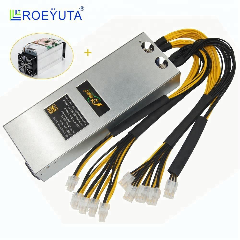 power supply 12v 1600W