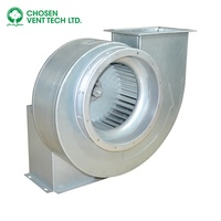 HVAC centrifuge air blower fan / ac centrifugal fan blower / centrifugal exhaust fan