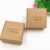 Brown Cake Box Party Cupcake Pastry Mooncake Cookies packing Corrugated Paper Boxes