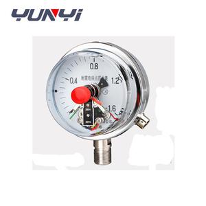 Caterpillar hydraulic electric contact pressure gauge