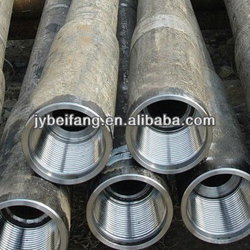 Integral Spiral Heavy Weight Drill Pipe