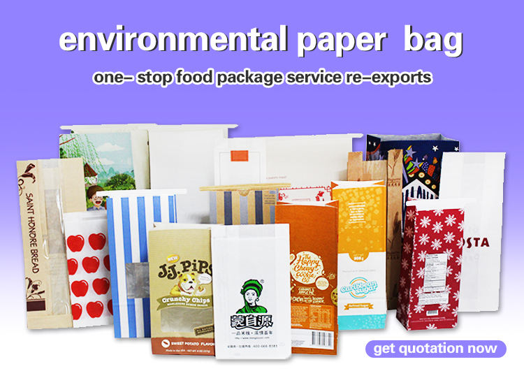 Eco Friendly Grade Takeaway Packaging With Square Recycled Take Away Fast Food Flat Bottom Brown Kraft Paper Bags