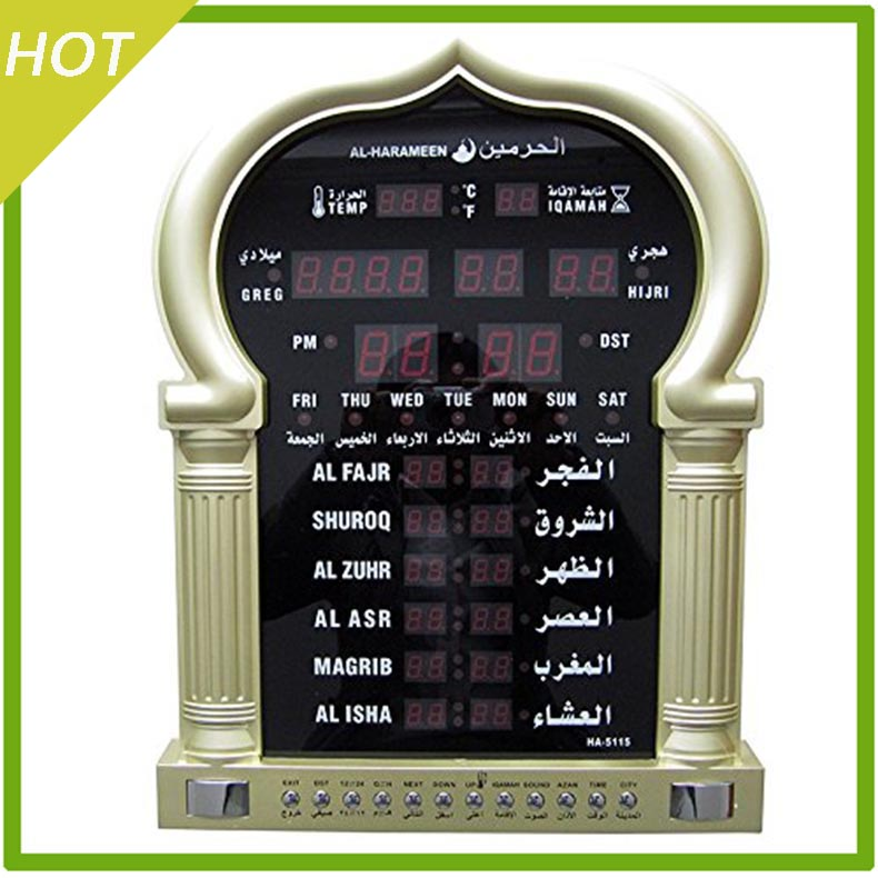 Alarm Digital Muslim Prayer Time Wall Clock Islamic Prayer Qibla