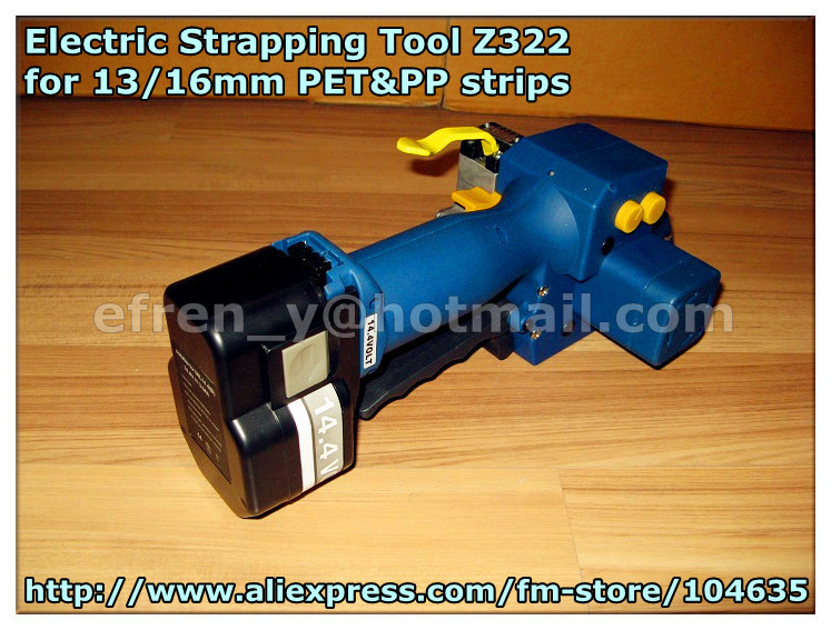 strapping tool 3