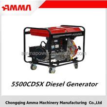 Chinese brand unexpected price doctorial generator stirling diesel engine generator 5kw