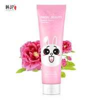 HANKEY Korean Facial Exfoliating Gel Deep Cleansing Anti Acne Blackhead Remove Firming Oil Control Face Wash