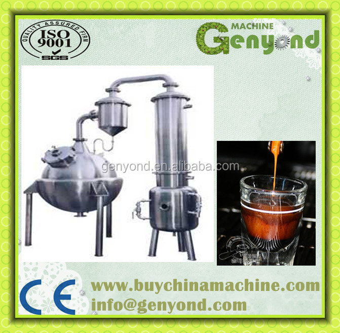 Shanghai Professional High Efficient High Quality Instant Coffee ...