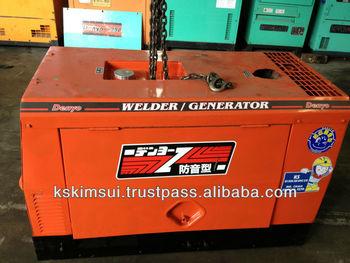 Denyo Blw280 Welding Set - Buy Diesel Welding Set,Welder,Mini Welding Set  Product on Alibaba com