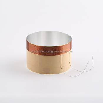 Wholesale High Quality hot selling speaker voice coil ASV75.5