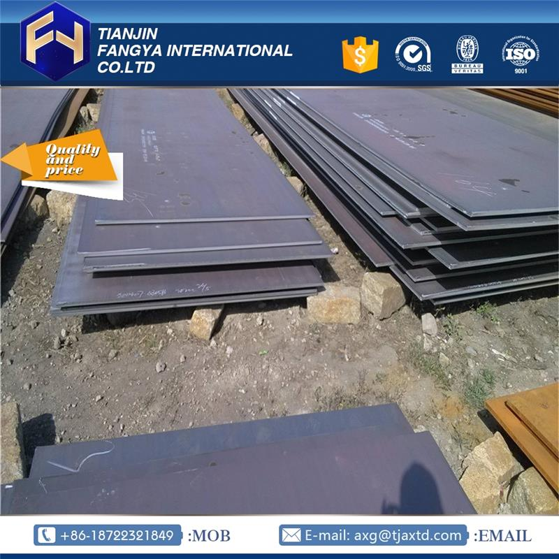 Steel price per kg placa de acero steel plate price!high tensile steel sheet
