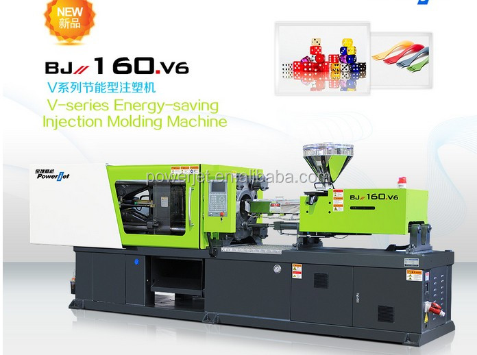 plastic injection molding machine companies for <strong>toy</strong> molding machine