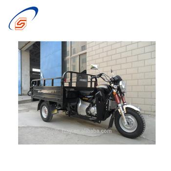 T Rex Lifan Trike 250cc Super Trike (sy250zh- A4) - Buy Super Trike,T Rex  Trike,Trike 250cc Product on Alibaba com