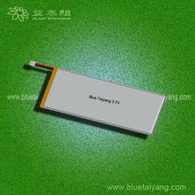 7045145 5100mAh 3 cell lithium polymer battery
