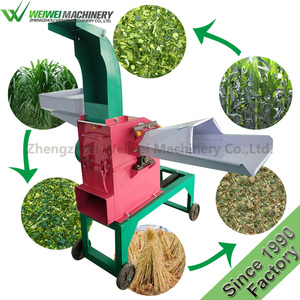 Agriculture chaff cutters machines