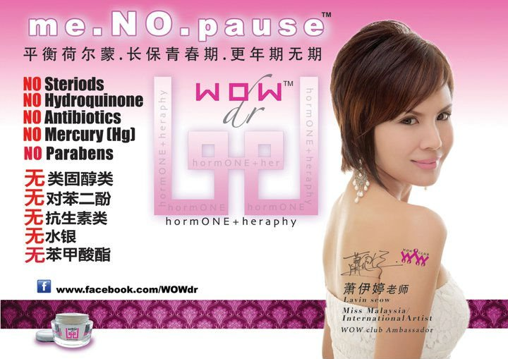 WOWdr miracle skin nutrition