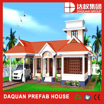 New building material and insulated low cost kit homes for Low cost home building kits