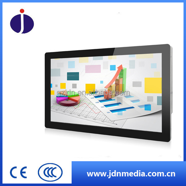 Outlet 70Inch standalone advertising player used supermarket,hospital,hotel,shopping mall