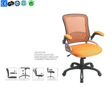 Mesh Fabrice chair fashion models new style item clerk chair with armrest plastic base cheap chaire classic leather chairJYX0002