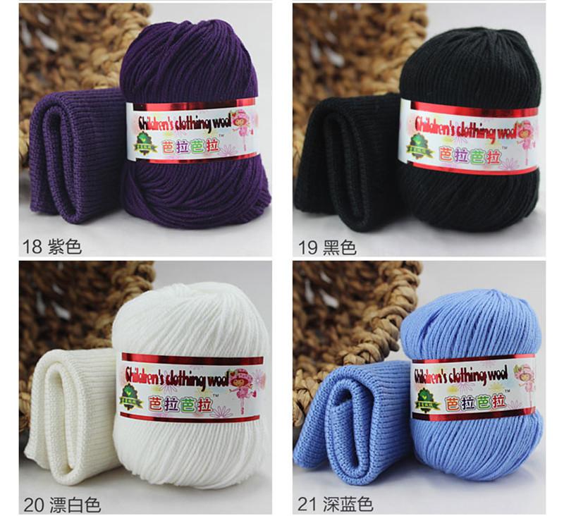 Detalle Comentarios Preguntas sobre Hilo de cachemir de seda Para ... 99afa88dc5d0