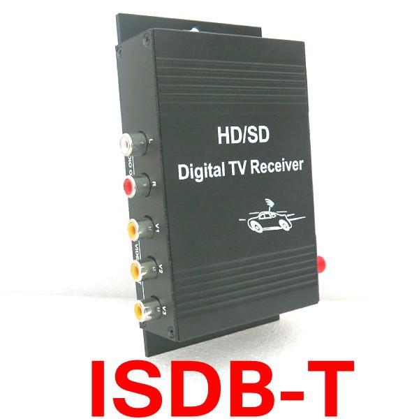 190km/h Digital Car TV Receiver ISDB-T 4 Video Output Car TV Tuner Car Dvr For Brazil Chile Argentina Peru South America Japan