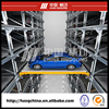 China parking equipment smarten mechanical automated car parking