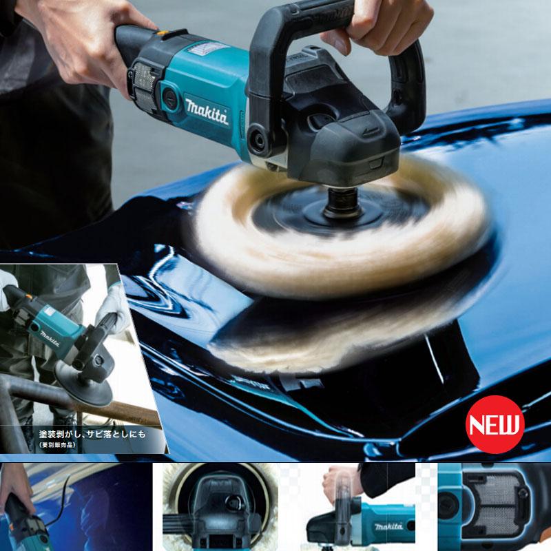 Makita 9227CB Car Waxing Polishing Machine Polishing