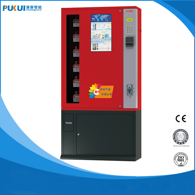 Cheap Snack Small Mechanical Vending Machine