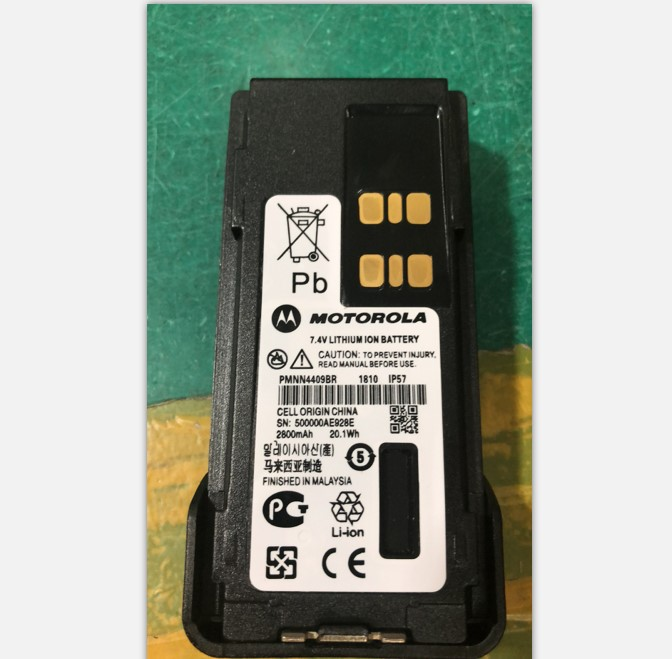 High capacity battery for DP4800/DP4801 walkie talkie with IMPRESS