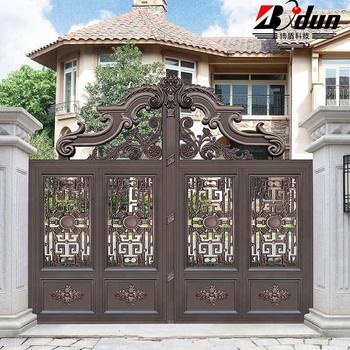 Popular House Gate Pillar Design Latest Main Gate Design
