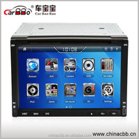 6.95''Universal Touch Screen Car Stereo with car Monitor/DVD/GPS/Bluetooth/TV, OEM-Fit for universal dvd gps navigation