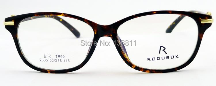 e8d055abb70 2019 Wholesale 2015 Best Selling Eyeglasses Frame Korea Women Brand ...