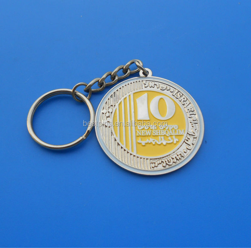 Stamped Iron Israel Coin Keychain Israel National Day Souvenirs