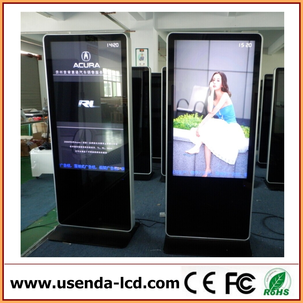 42inch Android OS LED interactive multi touch table, android touchscreen monitor